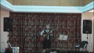 Шумите травы  исп.  автор, сл.  и муз.  М. Гуровой