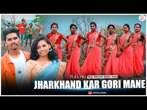 Jharkhandak Gori Man Re  Jharkhandi Gori   झारखण्डक गोरी मन रे  New Nagpuri Dance Video Full Hd