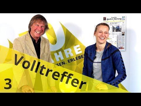 Zum Tag des Kusses: Heute schon geknutscht? from YouTube · Duration:  1 minutes 41 seconds