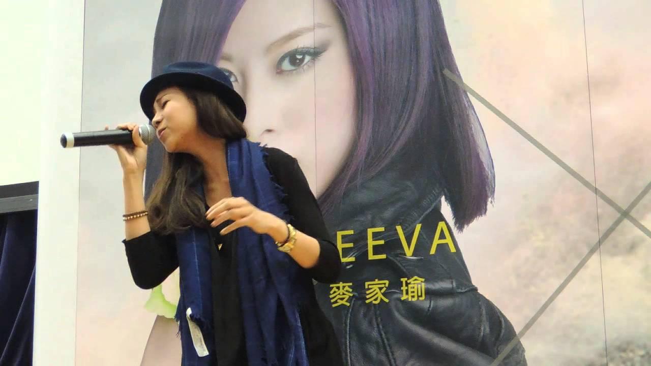 哈囉-AGA@Keeva X AGA校園巡迴 MINI LIVE (香港城市大學 LT401) - YouTube