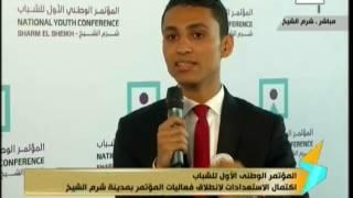 رئيس «برلمان مصر»: السيسي قاد التفكير «خارج الصندوق» في قضايا الشباب