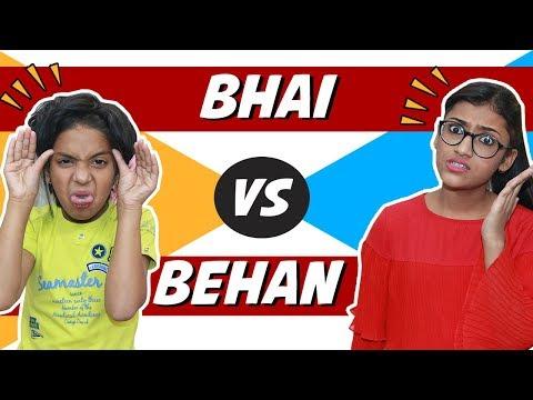 Bhai Vs. Behan | SAMREEN ALI