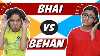 Bhai Vs. Behan | SAMREEN ALI