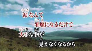 任天堂 Wii Uソフト Wii カラオケ U 百八円 の 恋 クリープ ハイプ Wii ...