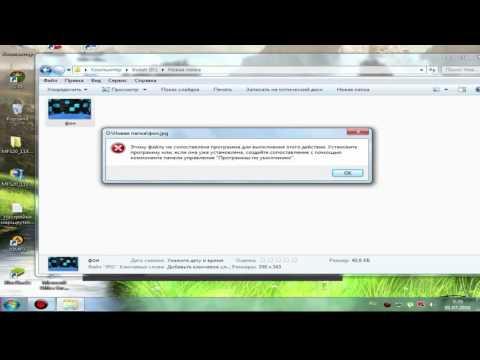 Что делать если сохранённые фотографии открываются в браузере