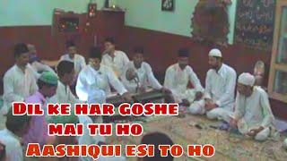 Iftekhar Amrohi ke shagird Shamshuddin hasan qawwal 9927570279