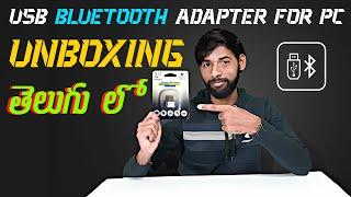 USB Bluetooth 5.0 Adapter Unbo…
