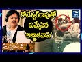 Kodaka Koteswara Rao Song | Pawan Kalyan Agnathavasi Movie Songs |  New Waves