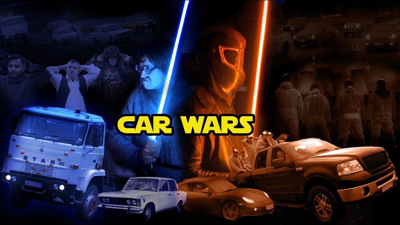 Car Wars: CAR WARS / JEZDNE WOJNY