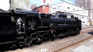 【D51】レトロみなかみ 高崎駅機関車入換&連結 / JR東日本