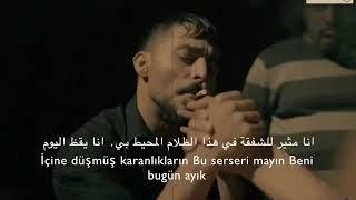 مسلسل الحفرة أغنية لايوجد ضوء Işık yok