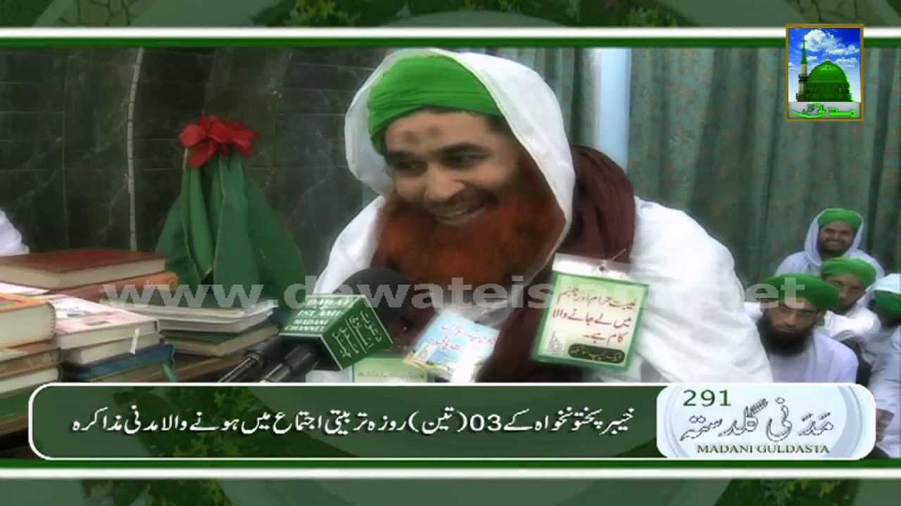Golden Words Ilyas Qadri - What is Barelvi Maslak? - Kya koi Sahabi Barelvi  tha?