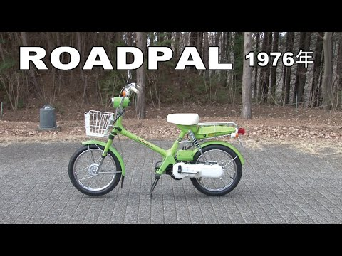 Honda Collection Hall 収蔵車両走行ビデオ ROADPAL(1976年)