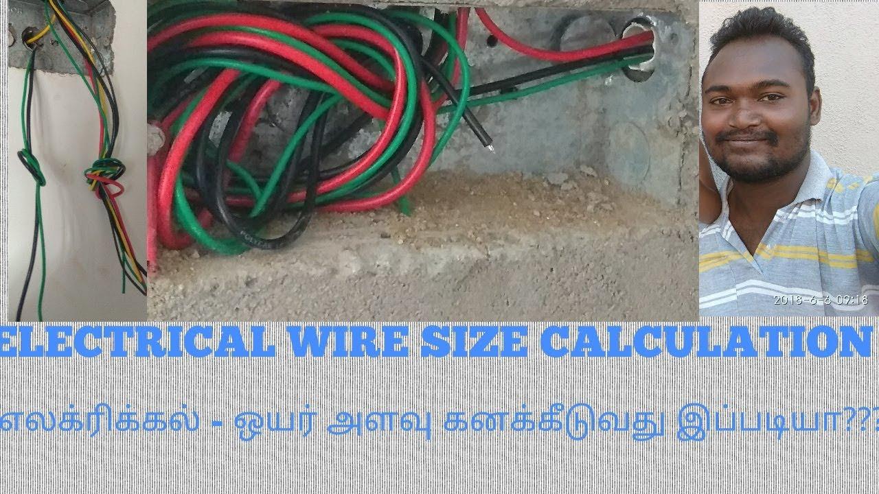 Electric Wire Size Calculator | Electrical Load Calculation Electrical Wire Size Calculation Mcb