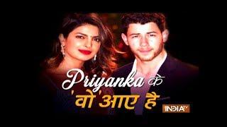 Priyanka Chopra engagement: Nick Jonas along with family reach Mumbai