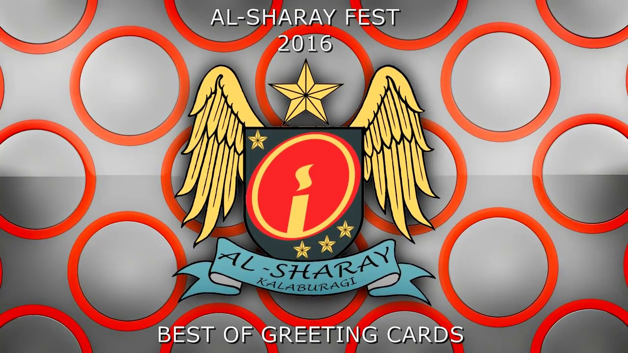 Greeting Card Competition 2016 Youtube