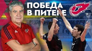 Смотреть видео «Зенит» Санкт-Петербург — «ФАКЕЛ» — 0:3 // Highlights Zenit— Fakel онлайн