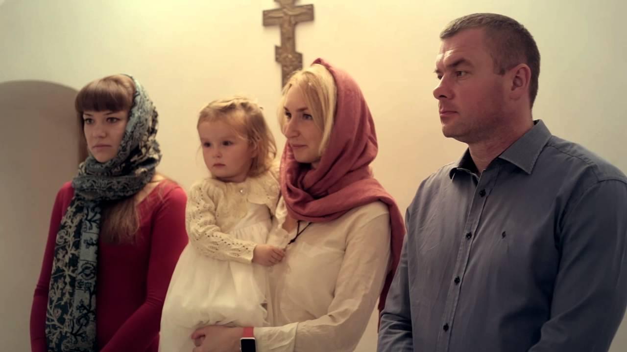 Картинки для клипа крещение