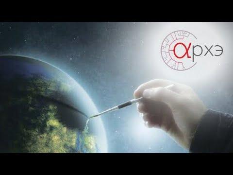 Дмитрий Гусев: 'Религия и атеизм - на чьей стороне наука?'