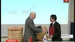 Беларусь и Корея: центр сотрудничества в области IT