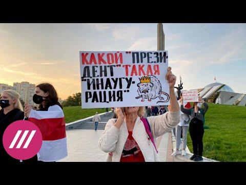 В Беларуси «празднуют»
