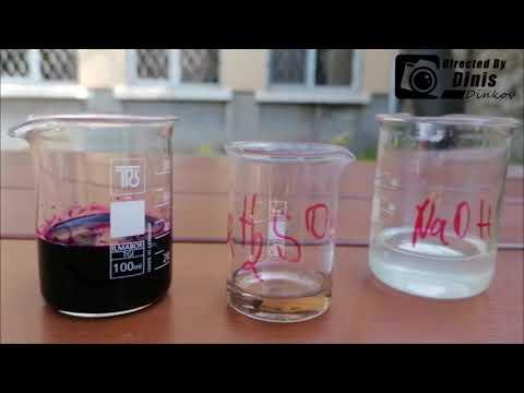 """"""" Колкото и да е трудна химията, тя може да бъде и интересна"""""""