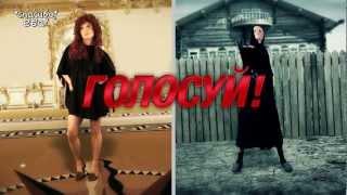 Великая Рэп Битва. Ванга vs Алла Пугачева