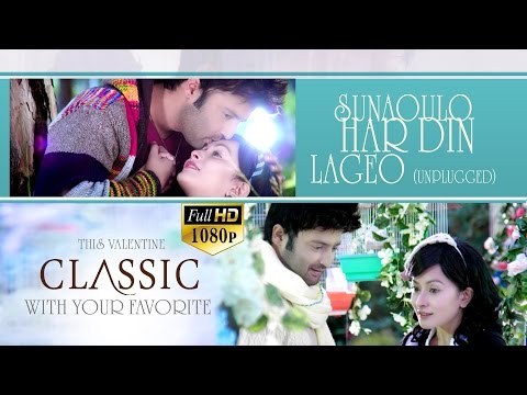 CLASSIC Nepali Movie Song SUNAULO HAR DIN LAGYO (UNPLUGGED) | Aaryan Sigdel | Namrata Shrestha