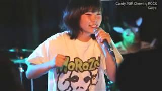 Carya(カーヤ)『Candy POP Chewing ROCK』2017.11.19 - 盛岡グローブ thumbnail