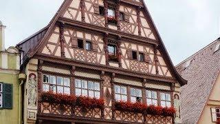 Недорогие дома в Германии