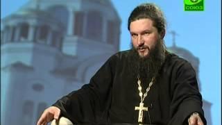 Уроки православия. Основы православной культуры. Урок 1. от 6 мая