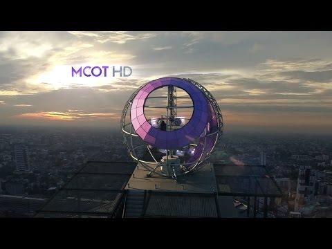 ช่อง 9 MCOT HD เปิดโลกกว้าง สร้างความสุข