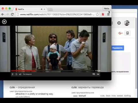 how to stop netflix for showing continew watching