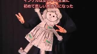 劇団あとむ「あとむの時間はアンデルセン」のプロモーション動画です。 ...