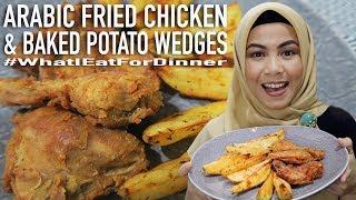 Selamat datang kembali di episode WHAT I EAT FOR DINNER Ep. 6 RESEP Arabic Fried Chicken: 800 gr Ayam Bumbu Rebus (Bawang bombay, Bawang ...