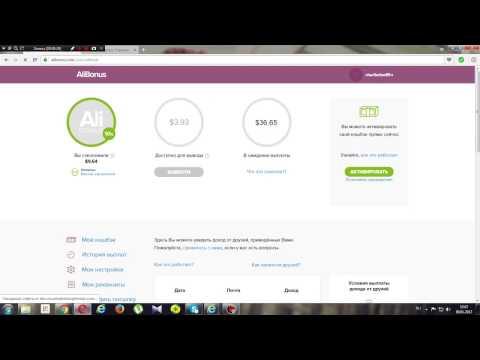 AliBonus честный кэшбэк сервис Алиэкспресс - АлиБонус Кэшбэк Aliexpress Alibonus отзывы