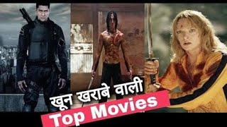 TOP 5 R-RATED HOLLYWOOD ACTION MOVIES OF ALL TIME IN HINDI DUBBED