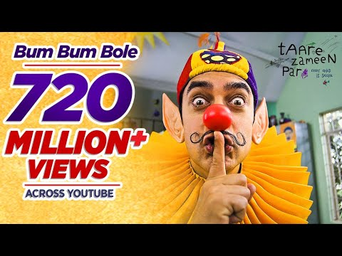 Bum Bum Bole Full Song Film  Taare Zameen Par