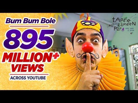 Bum Bum Bole (Full Song) Film - Taare Zameen Par |  Shaan, Aamir Khan