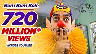 Bum Bum Bole (Full Song) Film - Taare Zameen Par Video
