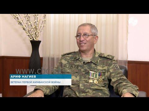 Ветеран Карабахской войны: Мы доказали боеспособность национальной армии