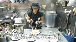 麺家うえだ プレミアムDAY 【PC専用版】