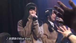 学園がテーマのアイドルDreamFactoryの放課後のBlueRain ライブ動画 htt...