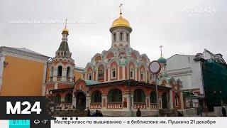 Смотреть видео Что изменилось в Москве при Лужкове - Москва 24 онлайн