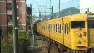可部線 下祇園駅