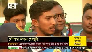 সৌম্যর ডাবল সেঞ্চুরি! Sports News| Ekattor TV