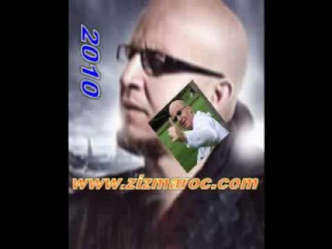 Bilal 2010 v2 New