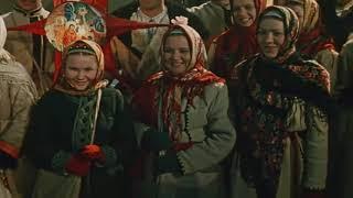 """""""Рождественские колядки""""-из фильма """"Вечера на хуторе близ Диканьки"""""""