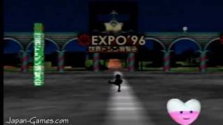 Doshin the Giant 2 Nintendo 64DD (Part 1)