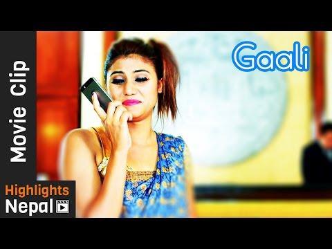 Gaali Movie Scene | DREAMS Nepali Movie Clip | Anmol K.C, Samragyee Rajya Laxmi Shah
